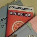 海外旅行保険、成田の代理店は高い?~おすすめ保険会社と料金、入り方