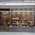 ロンドン(Regent St./SOHO)の優雅なカフェ「The cafe (Papillon)」